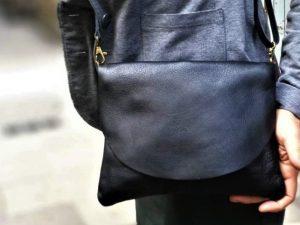 Black Color Leather Bag